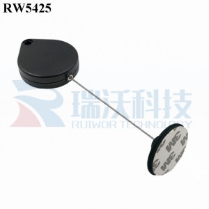 RW5425 Heart-shaped Security Pull Box Plus Dia 38mm Circular Adhesive Plastic Plate