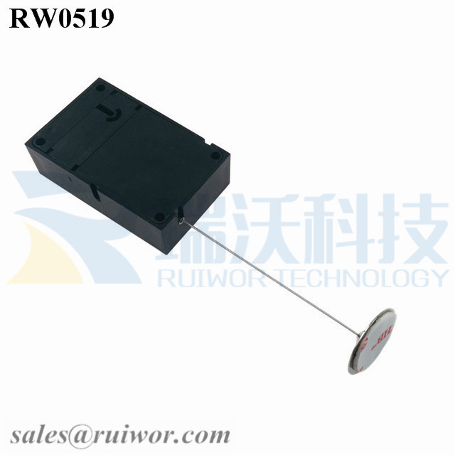RW0519 Cuboid Anti Theft Pull Box with Dia 22mm Circular Sticky metal Plate Used in Consumer Electronics Store