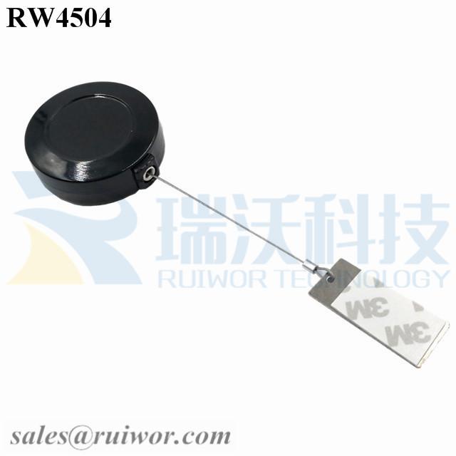 RW4504 Round Display Pull Box Plus 45X19mm Rectangular Sticky metal Plate