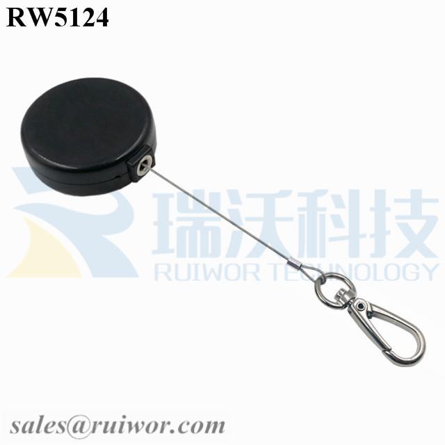 RW5124 Round Mini Anti Lost Recoiler Plus Key Hook