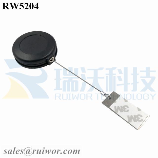 RW5204 Round Anti Theft Retractor Plus 45X19mm Rectangular Sticky metal Plate