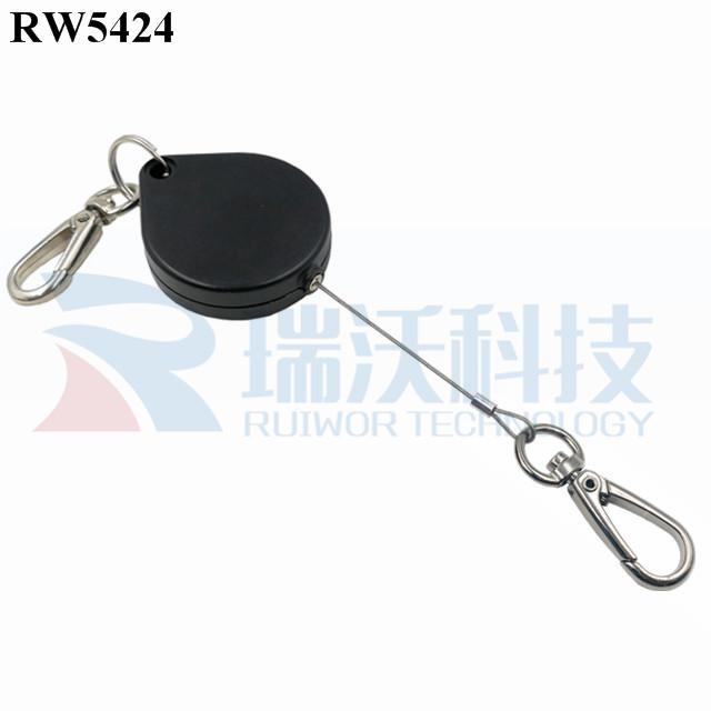 RW5424 Heart-shaped Security Pull Box Plus Key Hook