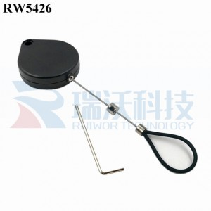 RW5426 Heart-shaped Security Pull Box Plus Adju...